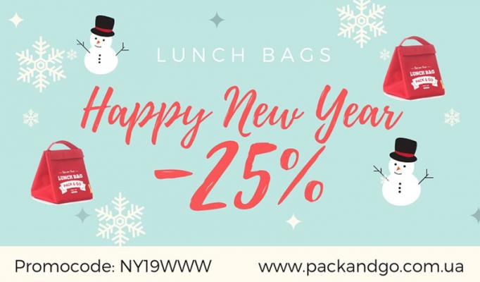 25% скидки на ВСЕ Lunch bags