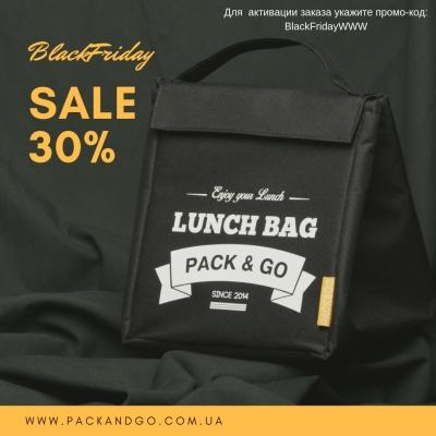 -30% на всю продукцию от TM Pack&Go в честь Чёрной пятницы!