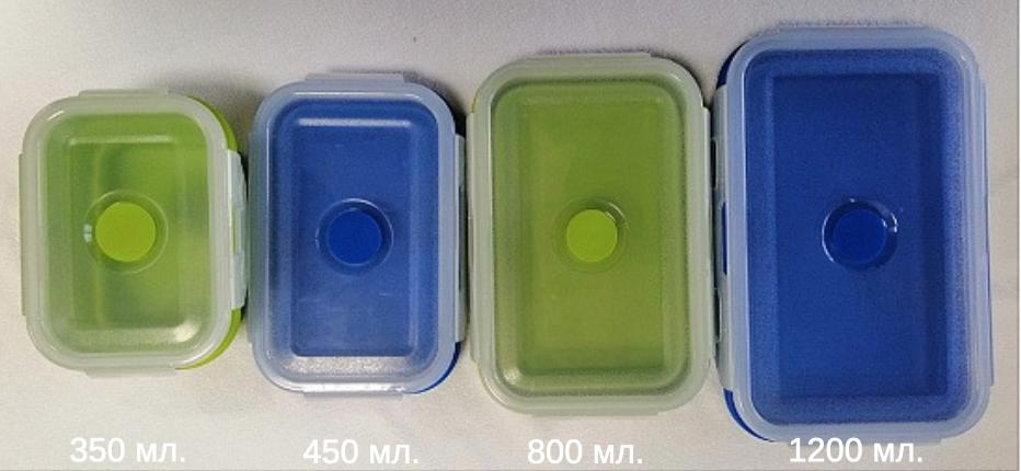 Ланчбокс силиконовый складной 350 мл (зелёный)