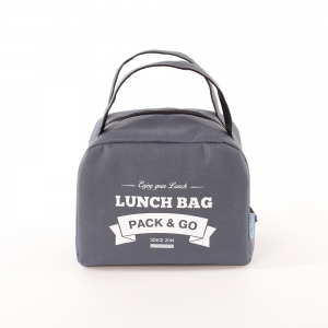 Lunch Bag (ZIP)