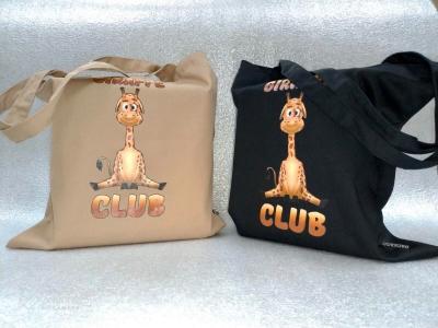 Еко сумка (торба) корпоративное брендирование