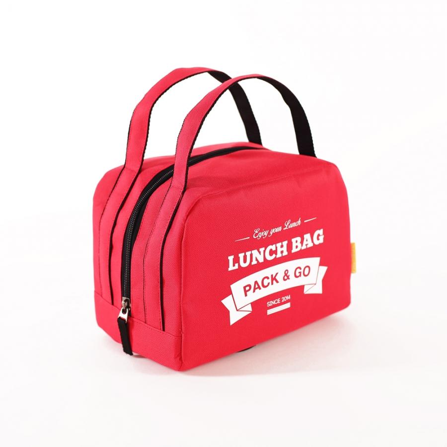 Lunch Bag (ZIP)