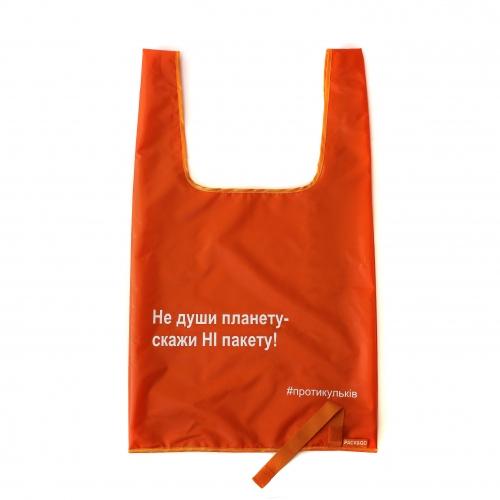 Стильна сумка шоппер